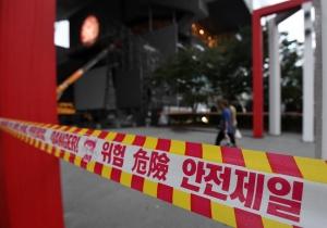부산국제영화제 태풍 '미탁' 대비
