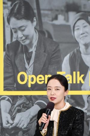 부산국제영화제 '생일' 오픈토크