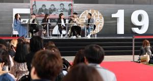 부산국제영화제 '극한직업' 오픈토크