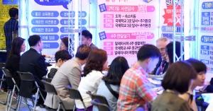 해외유학 어학연수 박람회 및 이민 취업 투자 박람회