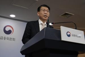 '고위험 금융상품(DLF 등) 투자자 보호 강화를 위한 종합 개선방안' 브리핑