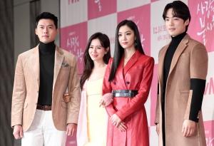 tvN 사랑의 불시착 제작발표회