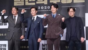 영화 '남산의 부장들' 제작보고회