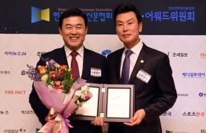 2019 인터넷신문인의 밤, 제 20대 국회 의정대상 시상식