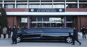 고 김우중 전 대우 그룹 회장 영결식