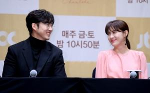 JTBC 금토드라마 '초콜릿' 제작발표회