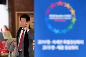 '2019 한·아세안 특별정상회의' 참석한 정동영