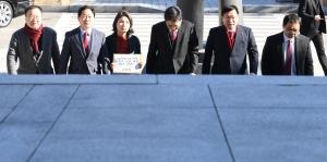 청와대 고발장 제출한 자유한국당