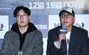 백두산 언론시사회