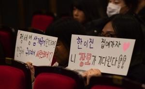 4인조 모던락 밴드 '소년:달' 데뷔 쇼케이스