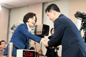 추미애 법무부 장관 인사청문회