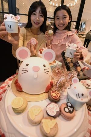 신세계, '2020 흰 쥐의 해' 맞이 캐릭터 케이크 출시