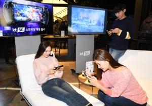 KT '5G 스트리밍 게임' 서비스 출시