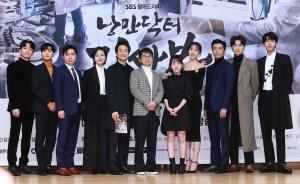 낭만닥터 김사부2 제작발표회