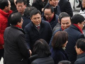 자유한국당 '새해 국민들께 드리는 인사'