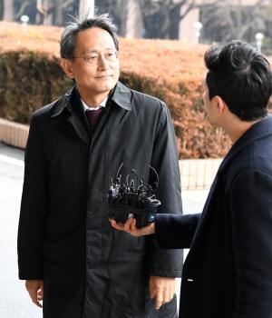 법무부, 검찰인사위원회 소집