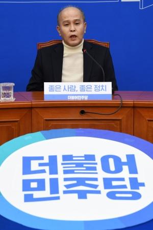 이용우 카카오뱅크 대표 민주당 입당