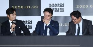 남산의부장들 언론시사회