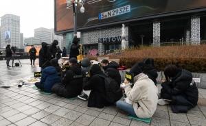 결혼 발표한 멤버 첸 탈퇴 요구하는 엑소 팬들