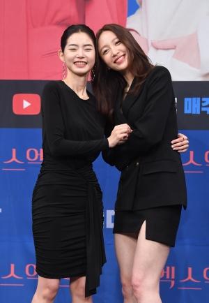 웹드라마 '엑스엑스' 제작발표회