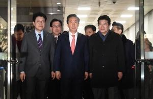 김성태 의원 1신 선고 공판
