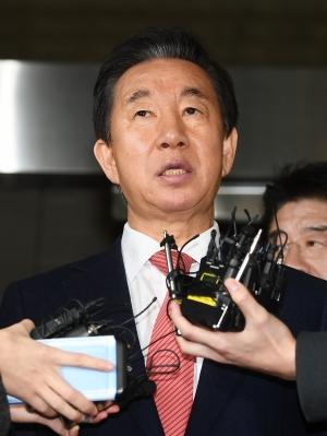 김성태 의원 1심 선고 공판