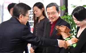 자유한국당, 반려동물 공약 발표