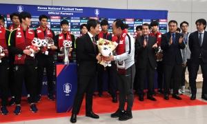 금의환향하는 U-23 축구대표팀