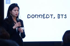 방탄소년단 현대미술 전시 프로젝트 '커넥트, BTS'(CONNECT, BTS)'