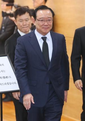고 신격호 명예회장 빈소 조문한 송철호 울산시장