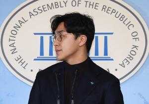 '미투 의혹' 원종건 기자회견