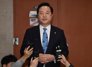 양산을 출마 선언하는 김두관 의원