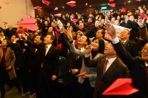 미래한국당 중앙당창당