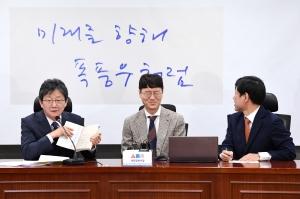 새로운보수당, 김웅 전 부장검사 인재영입