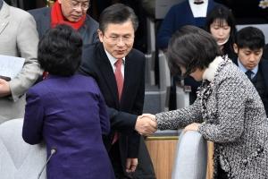 자유한국당 주요 당직자회의