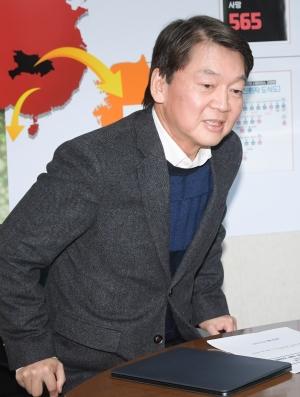 대한의사협회 방문한 안철수 전 국민의당 대표