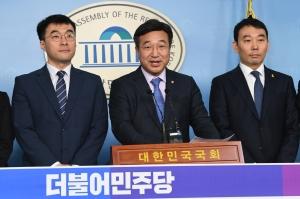 김용민 김남국 변호사 더불어민주당 입당