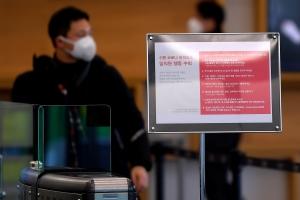 '신종 코로나 확진자 근무, GS홈쇼핑 잠정 폐쇄'
