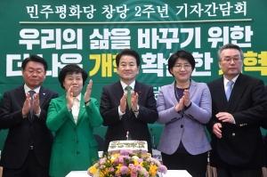 민주평화당 창당 2주년 기자간담회
