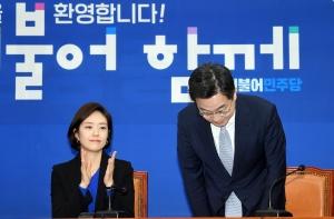 전직 언론인 더불어민주당 입당 기자회견