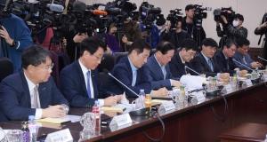 국토교통부, '신종 코로나' 관련 항공사 CEO 간담회 개최