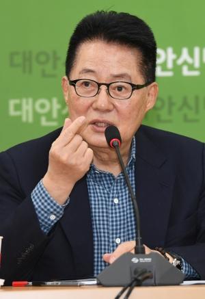 대안신당 최고위원회의