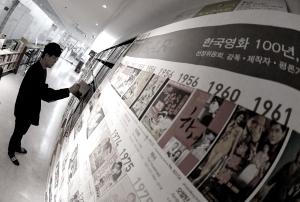 한국영화 100주년 맞은 충무로