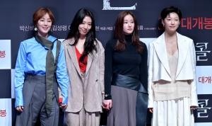 영화 '콜' 제작보고회