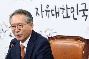 김형오, 영입인재 발표