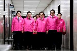 미래통합당 최고위원 임명장 수여식 및 최고위원회의
