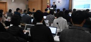 금융위원회, 2020 업무계획 발표