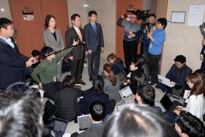 문재인 대통령 탄핵 발언 관련 기자회견