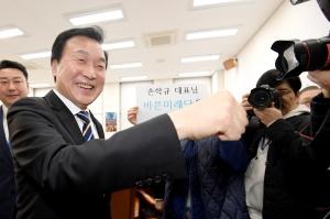 손학규, 호남 3당 합당 및 당 대표 사임 관련 기자회견
