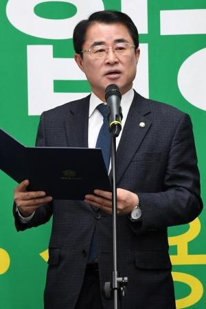 하나된 바른미래당 민주평화당 대안신당